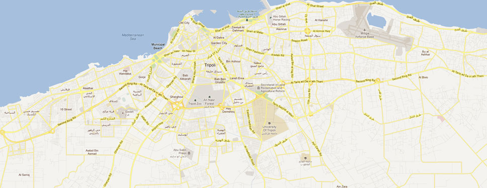 Top recommended places to rent & live in Tripoli, Libya